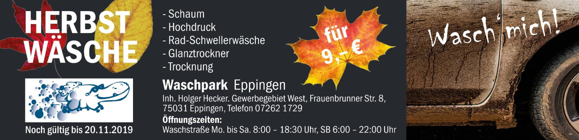 ▷ Herbstwäsche-Aktion im Waschpark - Eppingen.org